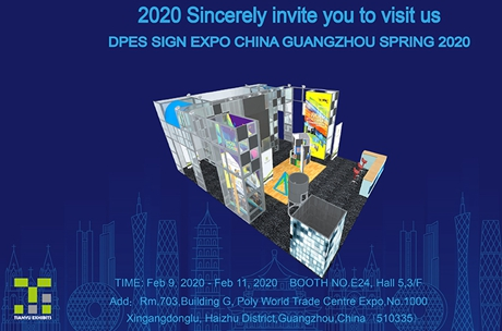 2020 Le invitamos sinceramente a que nos visite DPES SIGN EXPO CHINA GUANGZHOU SPRING 2020